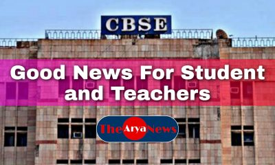 CBSE : Do not increase fees in school lockdown, also give salary to teachers