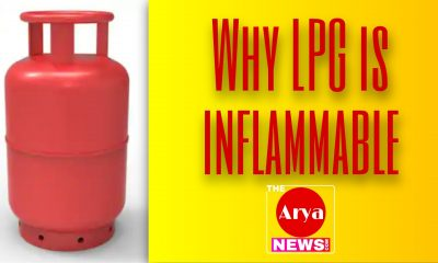 Why LPG is inflammable