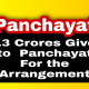 113 crores given to Panchayats for the arrangement