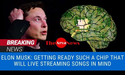 Elon Musk: Getting ready such a chip that will live streaming songs in mind
