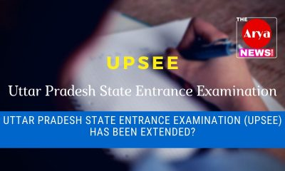Uttar Pradesh State Entrance Examination