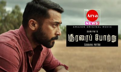 Soorarai Pottru (2020) - Latest Tamil Movie Download